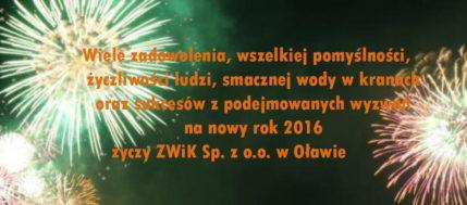Nowy Rok 2016 v2